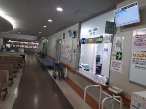 福岡市立急患診療センター(指定管理者:福岡市医師会) 院長