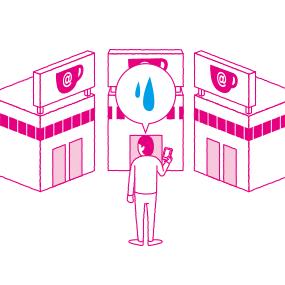 [イメージ図]ネットカフェに行くことは決まっているがどの店に行くかは決まっていない。